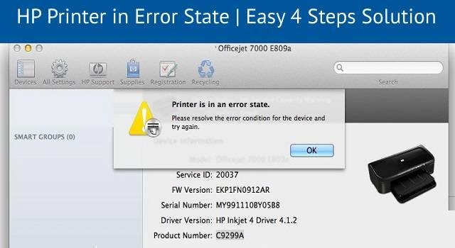HP Printer in Error State